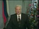 ГОЛУБЫЕ БЕРЕТЫ - НОВЫЙ ГОД 1995