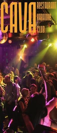 Cava Karaoke Club