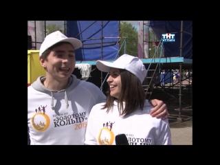 Ведущие Роман и Диляра.