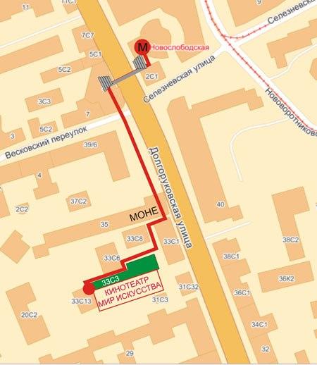 На схеме красным указан путь