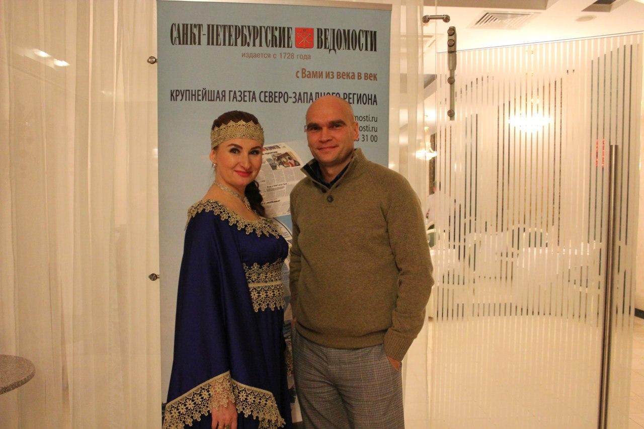Дмитрий Ерошкин и Наталья Орлова