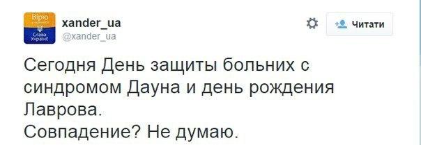 СБУ задержала участников межгосударственной ОПГ, переправлявших наркотики через оккупированный Крым в Россию - Цензор.НЕТ 9533