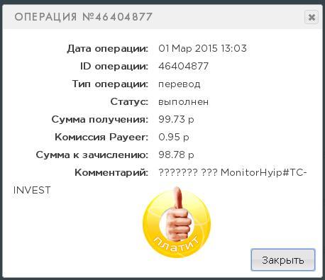 ТЦ-ИНВЕСТ - tc-invest.ru PCYGQALCTw0