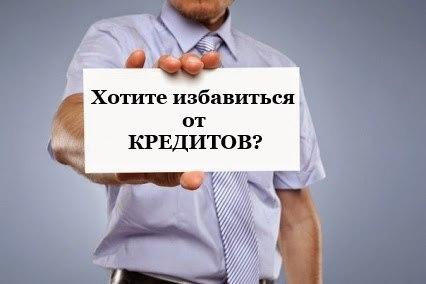 Правовая Инструкция 9111.ru. - фото 10
