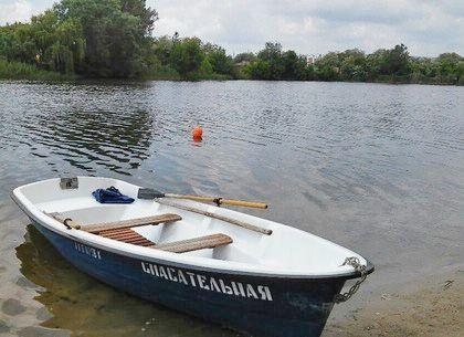 журавлевка харьков прокат лодок