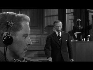 Нюрнбергский процесс / Judgment At Nuremberg (1961)