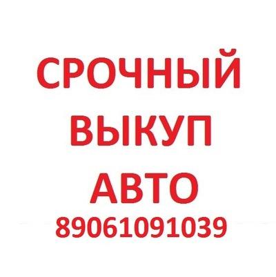 Игорь Белорецкий