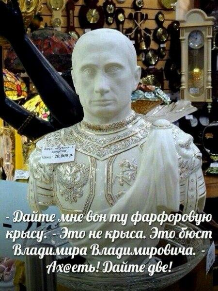 Россия вернулась к имперской политике, - Дуда - Цензор.НЕТ 5526