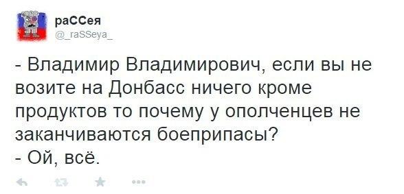 Террористы продолжают получать из РФ оружие и боеприпасы, которые несомненно пойдут по назначению, - Селезнев - Цензор.НЕТ 2907