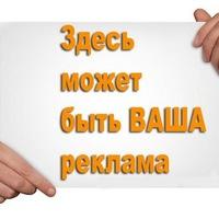 SEO и SMM/Реклама по СПБ/МСК/РОССИИ. ОБЪЯВЛЕНИЯ