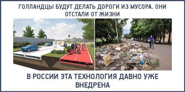 Замглавы Одесской ОГА Гайдар заставили покинуть избирательный участок - Цензор.НЕТ 7484