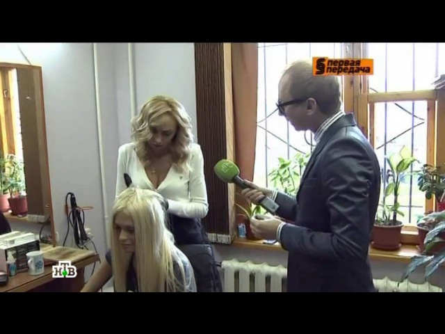Гламурная дива из Барнаула и ее бойфренд месяц водят сыщиков за нос после смертельного ДТП