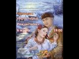 Римский-Корсаков. Отрывок из оперы