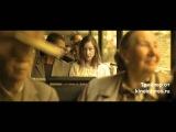 Босиком по мостовой (Barfuss), 2005 - русский трейлер