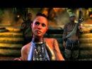 Мнение по игре Far Cry 3. 2012.