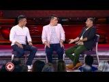 Гарик Харламов, Тимур Батрутдинов и Демис Карибидис - Переводчик на Формуле-1 в Сочи
