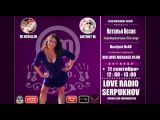 CLUB MOVEMENT RADIOSHOW 48 выпуск - Наталья Козак