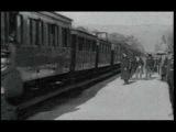 Прибытие поезда на вокзал Ла-Сиоты (L'Arriv
