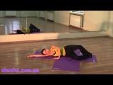 Упражнения пилатес для начинающих. Урок №1