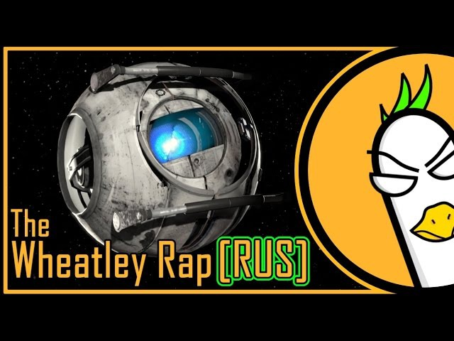 [RUS COVER] Portal 2 - The Wheatley Rap (На русском)