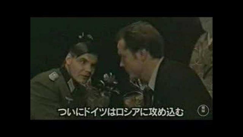6.09.1937 - 18.10.1941 - Коминтерн-разведгруппа Рамзай в Японии
