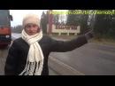 Видео со съёмок сериала Чернобыль-Зона Отчуждения Кольчугино