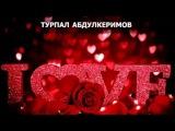 Турпал Абдулкеримов - лучшие песни ХИТ[ТОП-10]2015