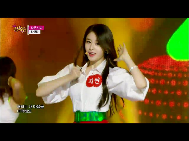 【TVPP】T-ara - Little Apple, 티아라 - 작은 사과 @ Comeback Stage, Show Music core Live