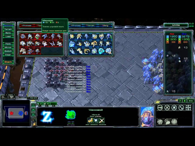 ★ Гайд по юнитам в StarCraft 2 HOTS - от ZERGTV (Даю уроки по скайпу uN-DeaD.ZERG-AMT) ★