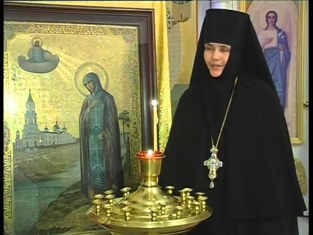 Святая княгиня Анна Кашинская - идеал русской женщины. 2 часть.