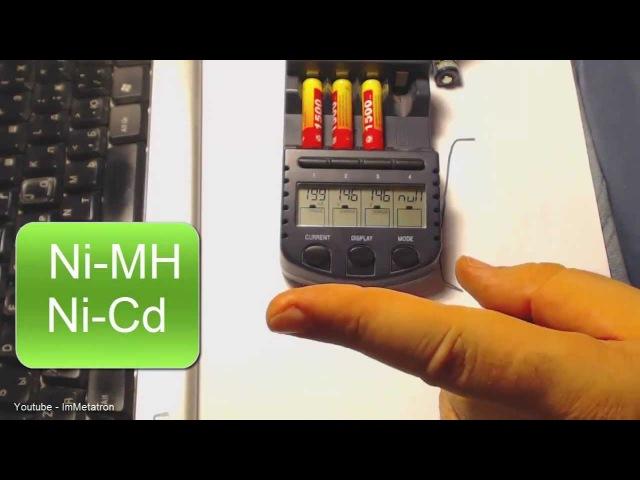 Как восстановить аккумулятор батарейку - NiMH | NiCd - пробой дендритного моста.