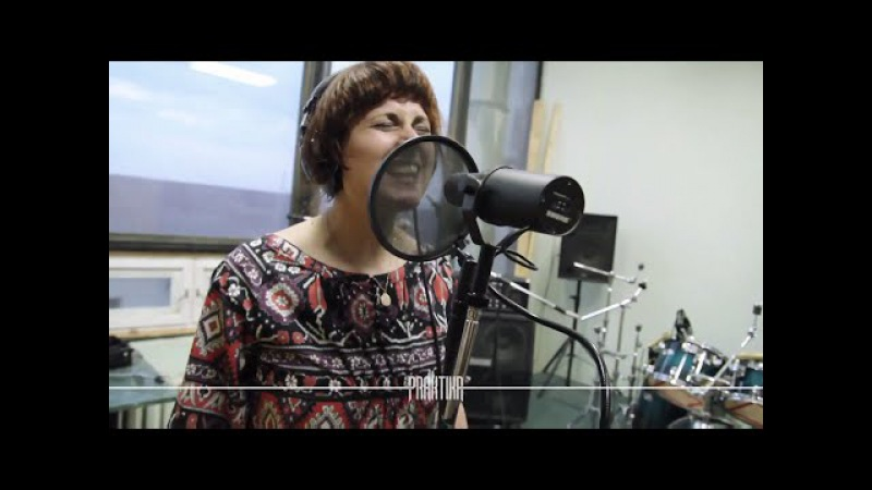 Практика - Алкоголично (studio)