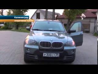 В Калининграде чиновника поймали на крупной взятке