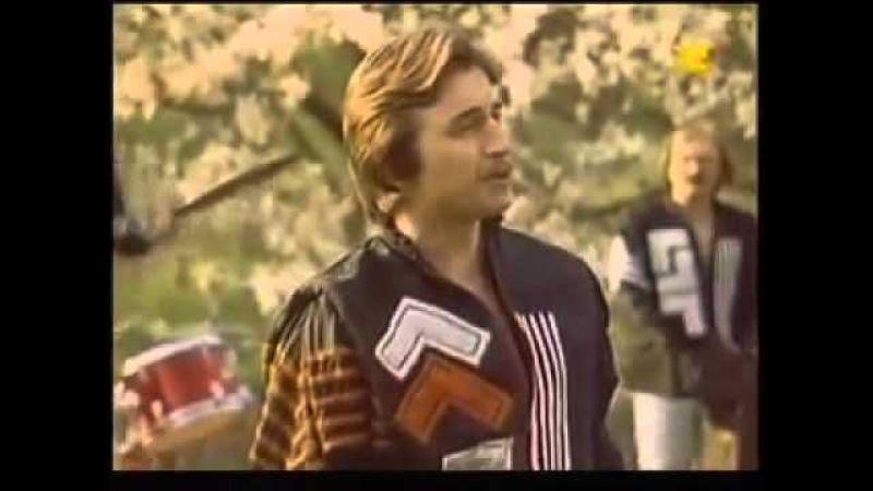 ВИА Краяны - Что тебе подарить? (1982 г.)