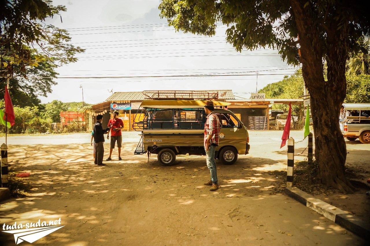 Лаос сонгтео