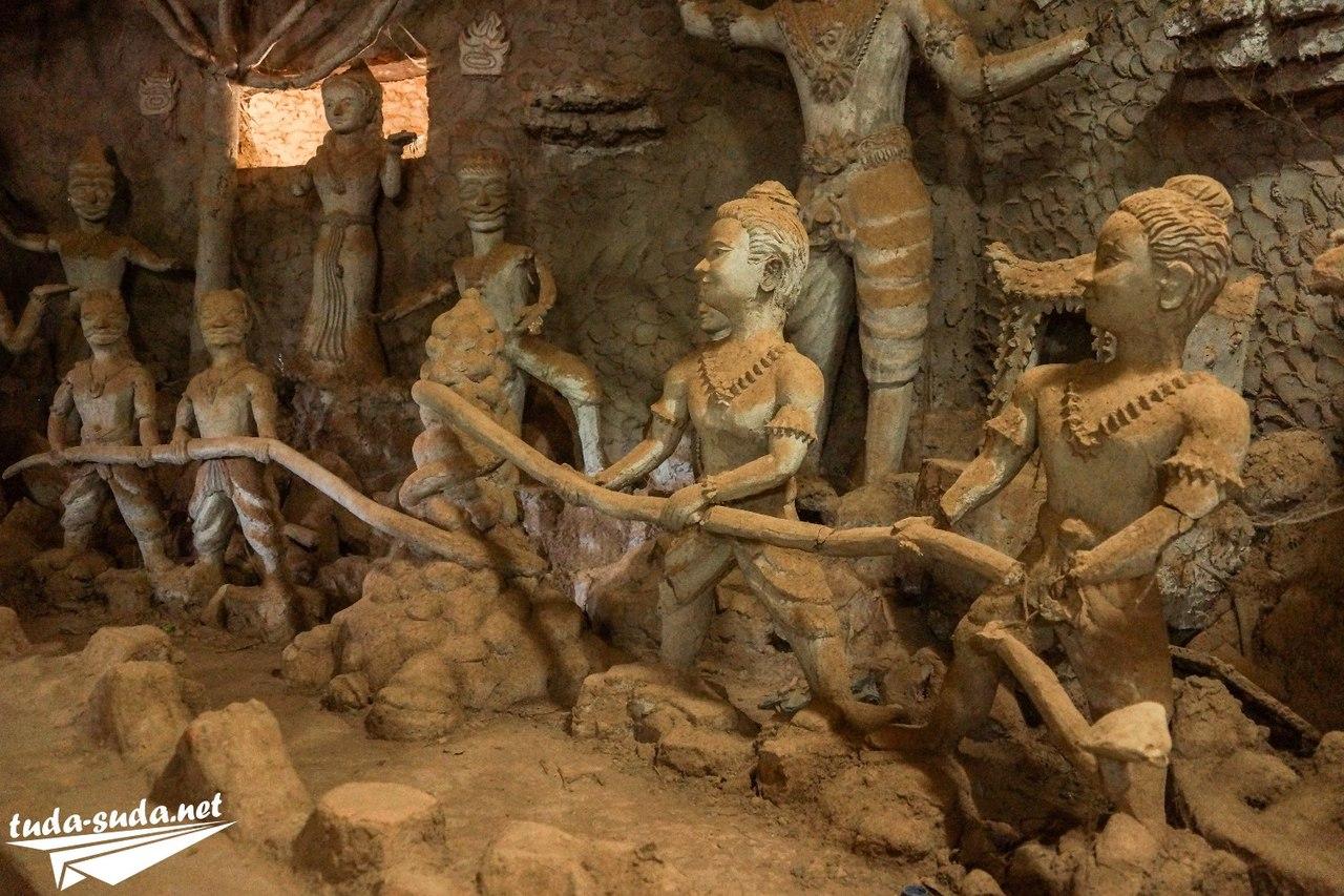 Лаос буддизм