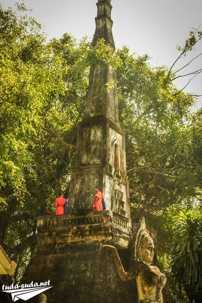 Поездка в Будда-парк