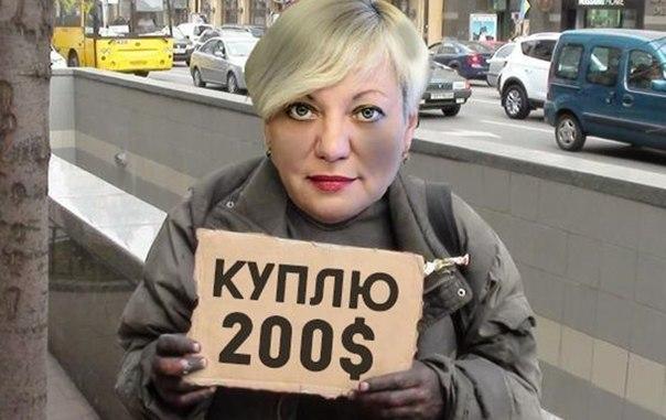 Яценюк требует провести внеочередное заседание ВР для спасения курса гривни - Цензор.НЕТ 5161