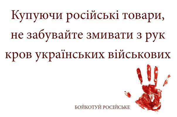 Уклоняющиеся от люстрационной проверки 40 судей будут уволены автоматически, - Петренко - Цензор.НЕТ 9073