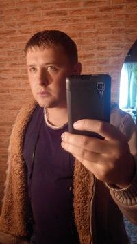 Андрюша Артемук