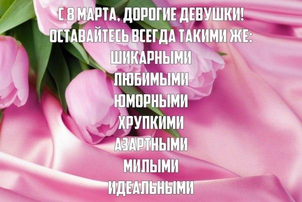 https://pp.vk.me/c621826/v621826188/15b46/haG7LRw0xWI.jpg