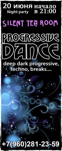 Progressive Dance в Silent Tea Room