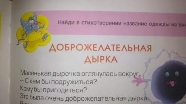 https://pp.vk.me/c621826/v621826275/9b00/35kAsLfjhLw.jpg