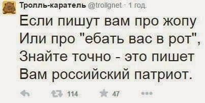 Московские полицейские отпустили Гончаренко, - адвокат Фейгин - Цензор.НЕТ 3073