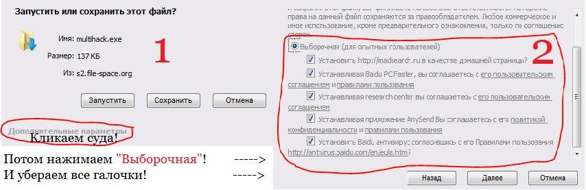 Украинские прокси для Twidium
