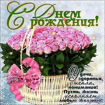 https://pp.vk.me/c621826/v621826556/3f995/S7V0icwPPRg.jpg