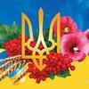 Український фольклор та етнографія