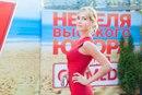 Кристина Асмус, российская актриса театра и кино, Варя Черноус в сериале «Интерны»