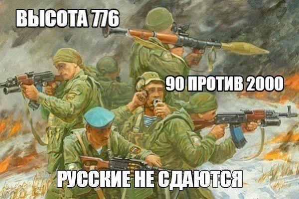 6 псковская рота:
