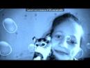 «Webcam Toy» под музыку Тимати и Кристина Си - Посмотри. Picrolla
